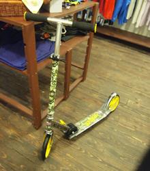 R3ラングススクーター