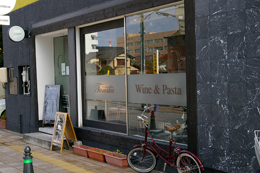 Wine & Pasta 食堂 Tanaka